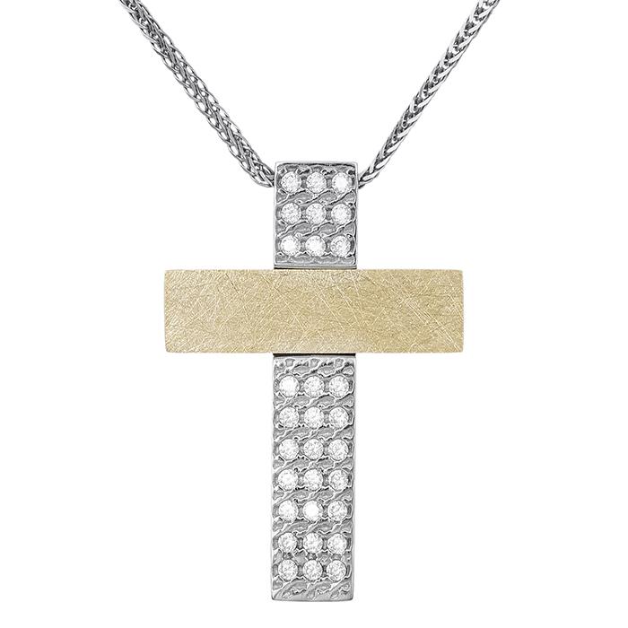 Βαπτιστικός σταυρός Κ14 με ζιργκόν σετ με αλυσίδα 031899C ... b7dc7ffb361