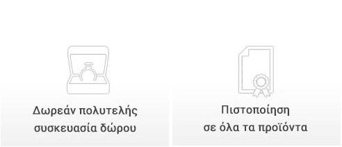 Εγγύηση κατασκευαστή - Πιστοποίηση σε όλα τα προϊόντα
