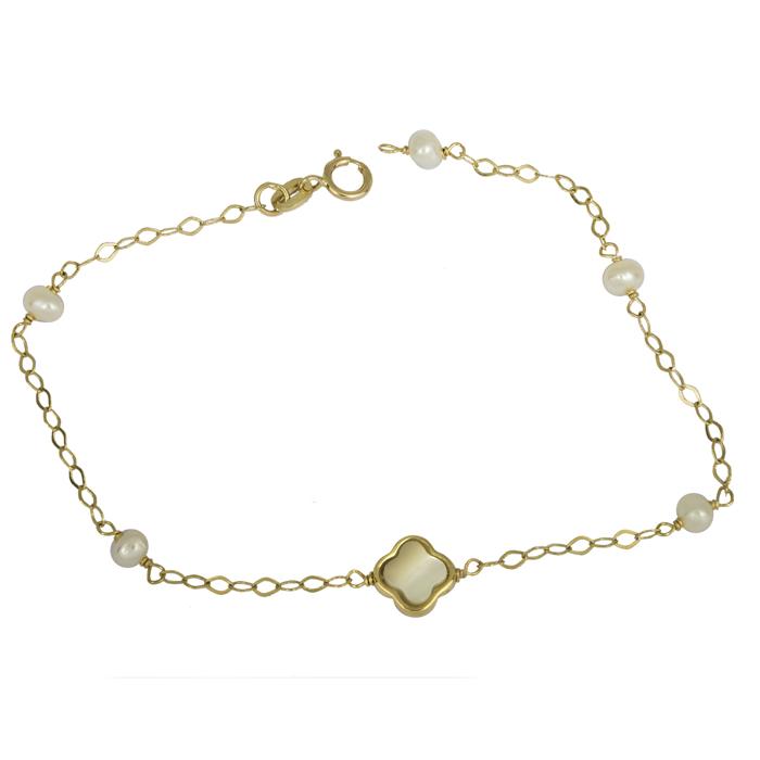 Χρυσό Βραχιόλι Κ14 001278 Χρυσός 14 Καράτια ed491da282d