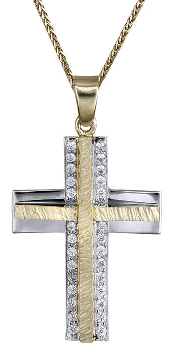 Βαπτιστικοί Σταυροί με Αλυσίδα Γυναικείος σταυρός Κ14 C000017 000017C Γυναικείο Χρυσός 14 Καράτια