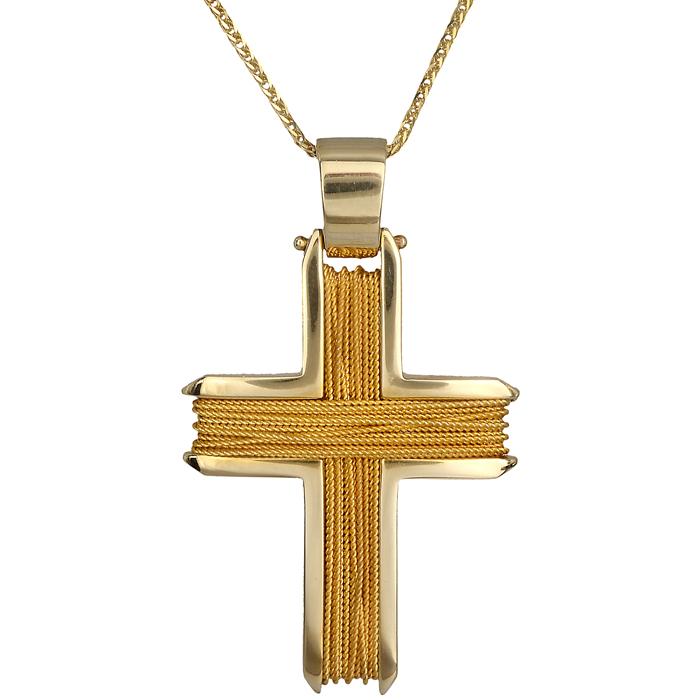 Βαπτιστικοί Σταυροί με Αλυσίδα Αντρικός σταυρός 18Κ C013041 013041C Ανδρικό Χρυσός 18 Καράτια