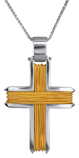 Βαπτιστικοί Σταυροί με Αλυσίδα Αντρικός σταυρός με αλυσίδα 18Κ C014126 014126C Ανδρικό Χρυσός 18 Καράτια