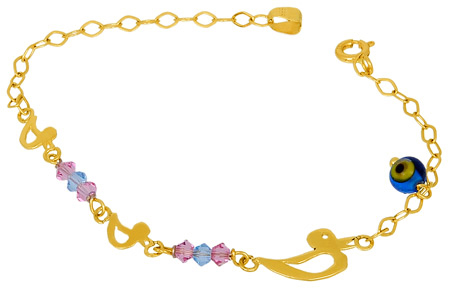 Παιδικό Χρυσό Βραχιόλι Κ14 000411 Χρυσός 14 Καράτια