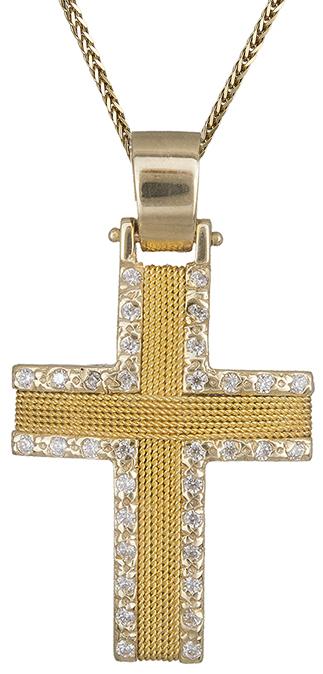 Βαπτιστικοί Σταυροί με Αλυσίδα Σταυρός χρυσός με καδένα 14Κ C000560 000560C Γυναικείο Χρυσός 14 Καράτια