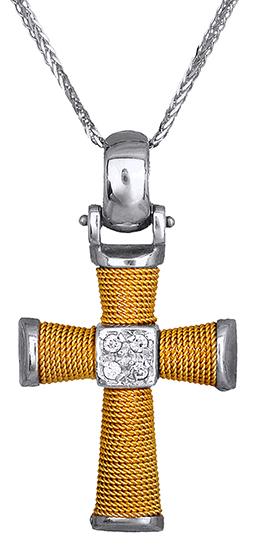 Βαπτιστικοί Σταυροί με Αλυσίδα Γυναικείος σταυρός Κ14 C000575 000575C Γυναικείο Χρυσός 14 Καράτια