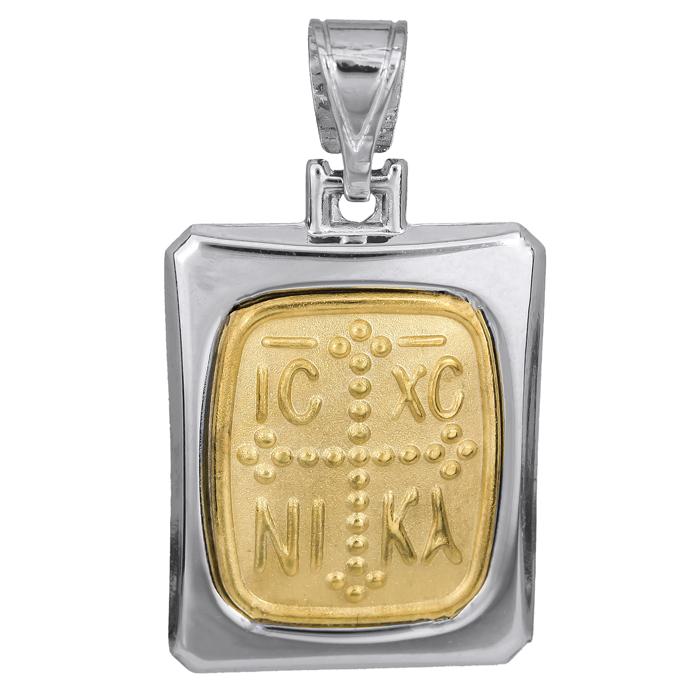 Δίχρωμο φυλαχτό κωνσταντινάτο Κ14 008055 008055 Χρυσός 14 Καράτια