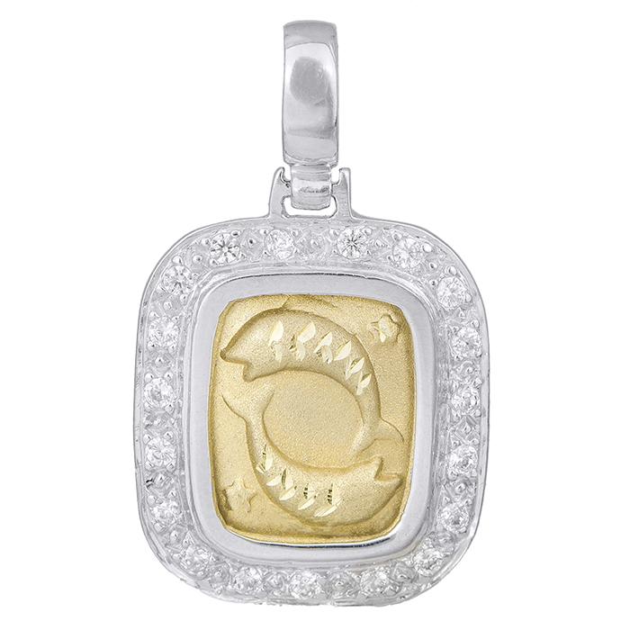 Δίχρωμο Ζώδιο Κ14 000808 000808 Χρυσός 14 Καράτια