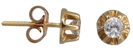 Χρυσά Σκουλαρίκια Κ14 000973 000973 Χρυσός 14 Καράτια χρυσά κοσμήματα σκουλαρίκια καρφωτά