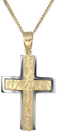 Βαπτιστικοί Σταυροί με Αλυσίδα Σταυρός βαπτιστικός για αγόρι 14Κ c001128 001128C σταυροί βάπτισης   γάμου βαπτιστικοί σταυροί με αλυσίδα