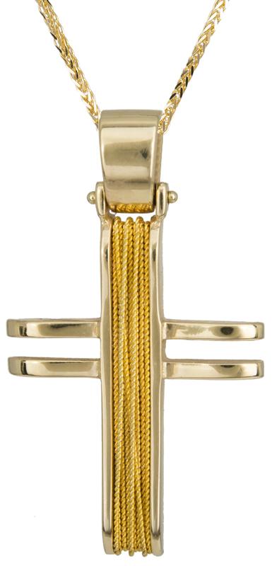 Βαπτιστικοί Σταυροί με Αλυσίδα Χρυσός σταυρός 14Κ με καδένα C011446 011446C Ανδρικό Χρυσός 14 Καράτια