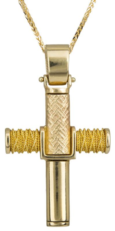 Βαπτιστικοί Σταυροί με Αλυσίδα Χειροποίητος συρματερός σταυρός 14Κ με αλυσίδα C011449 011449C Ανδρικό Χρυσός 14 Καράτια