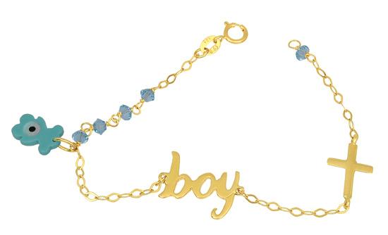 Παιδικό Χρυσό Βραχιόλι Κ14 001264 Χρυσός 14 Καράτια παιδικά κοσμήματα βραχιόλια