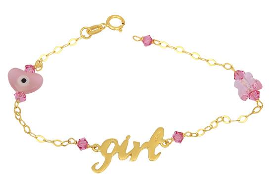 Παιδικό Χρυσό Βραχιόλι Κ14 001266 Χρυσός 14 Καράτια παιδικά κοσμήματα βραχιόλια