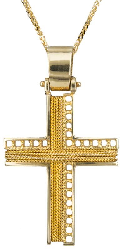 Βαπτιστικοί Σταυροί με Αλυσίδα ΧΡΥΣΟΣ ΣΤΑΥΡΟΣ 14Κ ΜΕ ΑΛΥΣΙΔΑ 014265C Ανδρικό Χρυσός 14 Καράτια