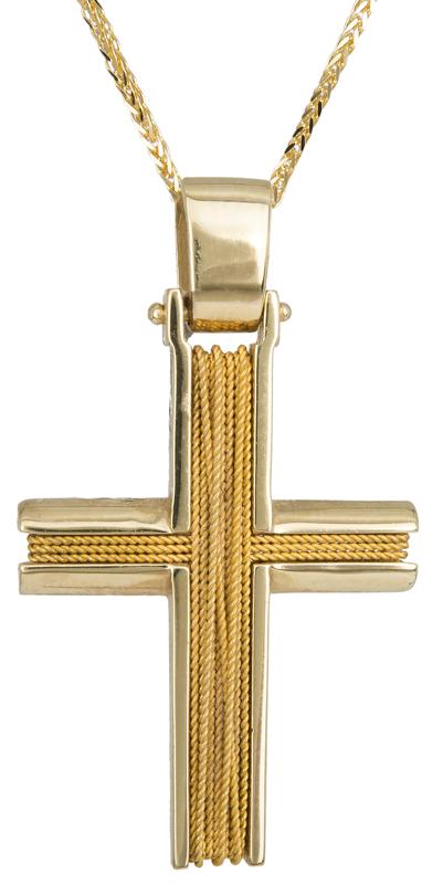 Βαπτιστικοί Σταυροί με Αλυσίδα ΧΡΥΣΟΣ ΣΤΑΥΡΟΣ 14Κ ΜΕ ΑΛΥΣΙΔΑ 014271C Ανδρικό Χρυσός 14 Καράτια
