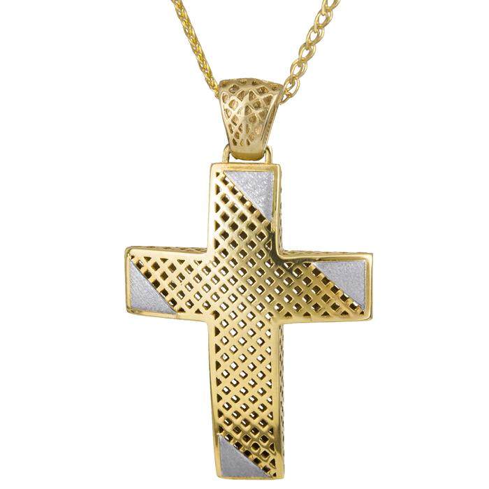 Βαπτιστικοί Σταυροί με Αλυσίδα Δίχρωμος Σταυρός 14K με Αλυσίδα 014721C Ανδρικό Χρυσός 14 Καράτια