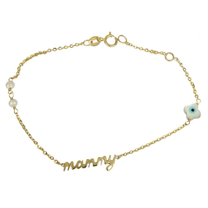 Βραχιόλι mommy Κ9 014778 014778 Χρυσός 9 Καράτια