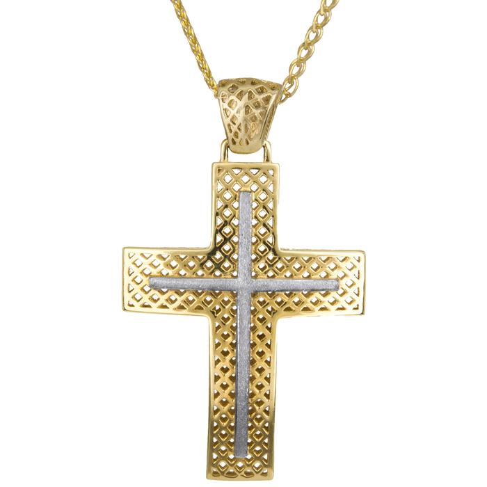 Βαπτιστικοί Σταυροί με Αλυσίδα ΟΙΚΟΝΟΜΙΚΟΣ ΣΤΑΥΡΟΣ C014982 014982C Ανδρικό Χρυσός 14 Καράτια