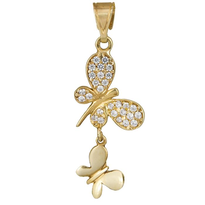 Χρυσό Κρεμαστό Κ14 με Διπλή Πεταλούδα 015001 Χρυσός 14 Καράτια
