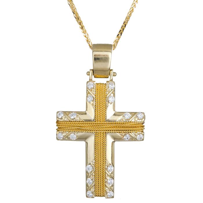 Βαπτιστικοί Σταυροί με Αλυσίδα Γυναικείος συρματερός σταυρός Κ14 C002058 002058C Γυναικείο Χρυσός 14 Καράτια