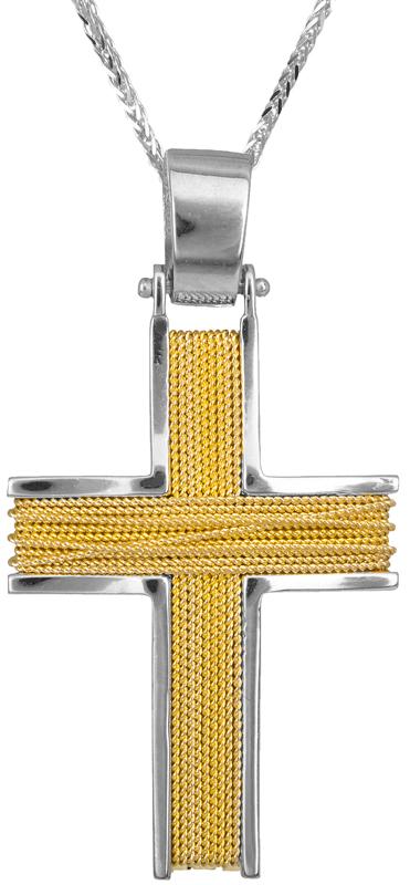 Βαπτιστικοί Σταυροί με Αλυσίδα Δίχρωμος σταυρός 18Κ C014127 014127C Ανδρικό Χρυσός 18 Καράτια