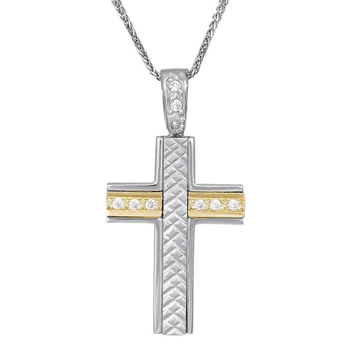Βαπτιστικοί Σταυροί με Αλυσίδα Γυναικείος σταυρός C002251 002251C Γυναικείο Χρυσός 14 Καράτια