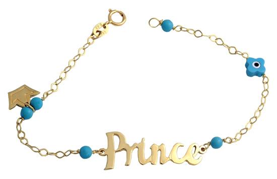 Παιδικό χρυσό βραχιόλι 14Κ 002302 Χρυσός 14 Καράτια παιδικά κοσμήματα βραχιόλια