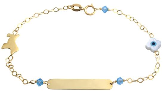 Παιδική χρυσή ταυτότητα 14Κ 002306 Χρυσός 14 Καράτια