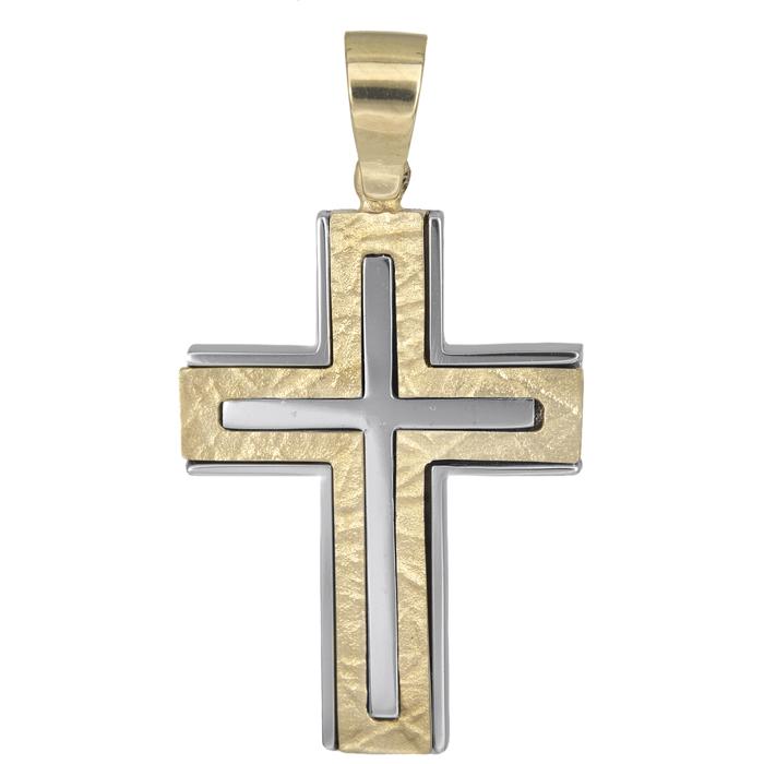Σταυροί Βάπτισης - Αρραβώνα Δίχρωμος κλασικός σταυρός Κ14 006357 006357 Ανδρικό Χρυσός 14 Καράτια