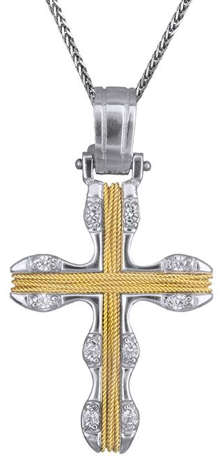 Βαπτιστικοί Σταυροί με Αλυσίδα Γυναικείος σταυρός 14Κ C007247 007247C Γυναικείο Χρυσός 14 Καράτια