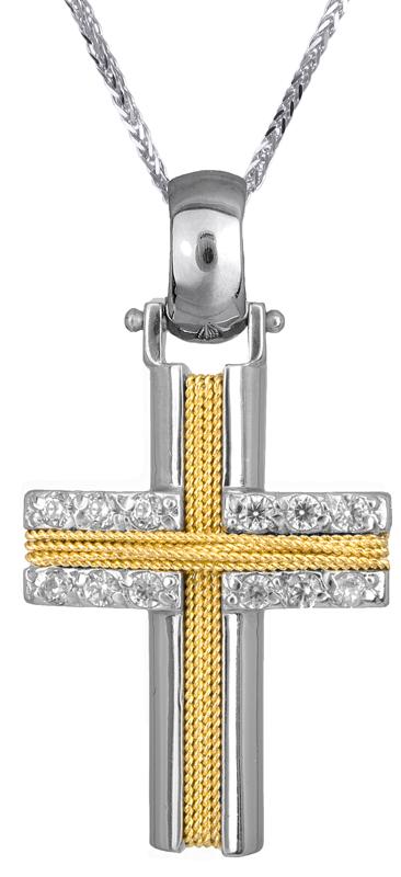 Βαπτιστικοί Σταυροί με Αλυσίδα Χειροποίητος γυναικείος σταυρός Κ14 C007325 007325C Γυναικείο Χρυσός 14 Καράτια