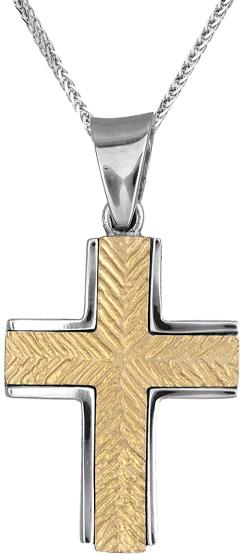 Βαπτιστικοί Σταυροί με Αλυσίδα Ανδρικός σταυρός C007359 007359C Ανδρικό Χρυσός 14 Καράτια