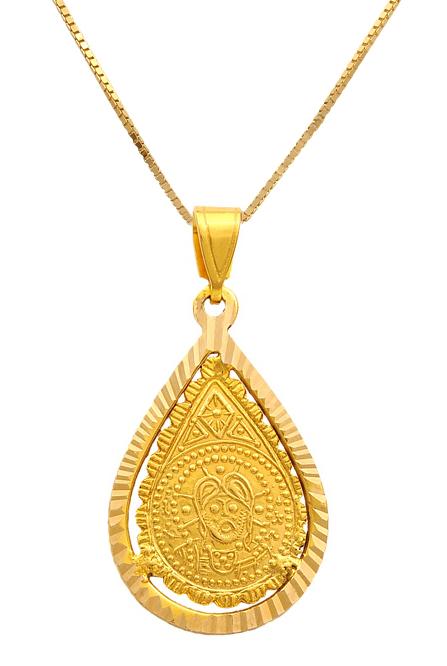 Χρυσό κωνσταντινάτο 14 καράτια με αλυσίδα 009361 009361 Χρυσός 14 Καράτια