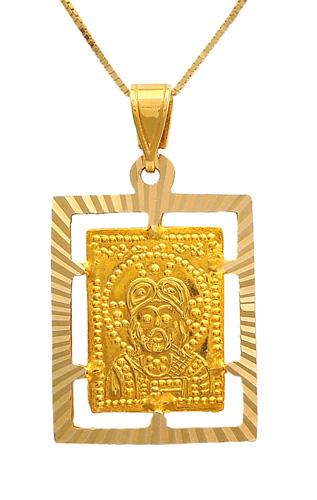 Χρυσό κωνσταντινάτο Κ14 με αλυσίδα 009376 Χρυσός 14 Καράτια