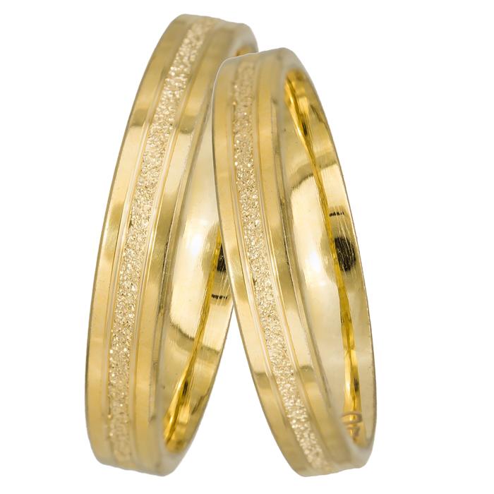 Βέρες κλασικές χρυσές BRS0928 BRS0928 Χρυσός 14 Καράτια