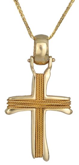 Βαπτιστικοί Σταυροί με Αλυσίδα Χρυσός σταυρός αντρικός Κ14 C010837 010837C Ανδρικό Χρυσός 14 Καράτια