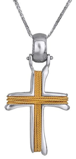 Βαπτιστικοί Σταυροί με Αλυσίδα Δίχρωμος σταυρός βαπτιστικός 14Κ C010838 010838C Ανδρικό Χρυσός 14 Καράτια