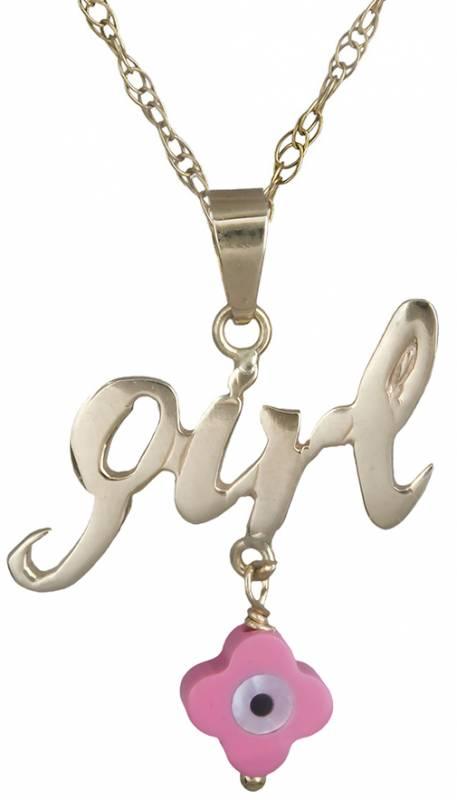 Κολιέ girl 14Κ 010917 010917 Χρυσός 14 Καράτια