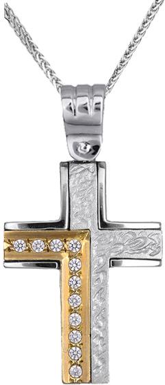 Βαπτιστικοί Σταυροί με Αλυσίδα Γυναικείος σταυρός διπλής όψης C010994 010994C Γυναικείο Χρυσός 14 Καράτια