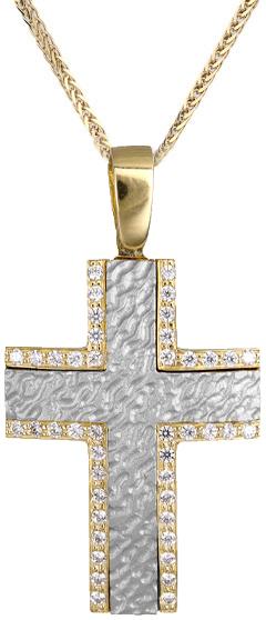 Βαπτιστικοί Σταυροί με Αλυσίδα Σταυρός βάπτισης για κορίτσι 9Κ C015845 015845C Γυναικείο Χρυσός 9 Καράτια