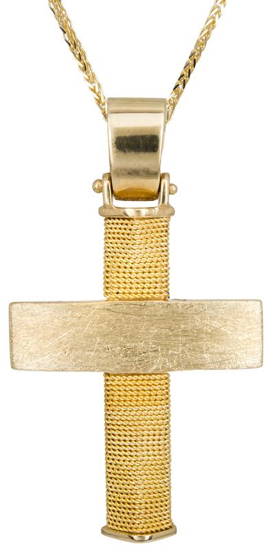 Βαπτιστικοί Σταυροί με Αλυσίδα Σταυρός χρυσός με αλυσίδα 14Κ C011465 011465C Ανδ σταυροί βάπτισης   γάμου βαπτιστικοί σταυροί με αλυσίδα