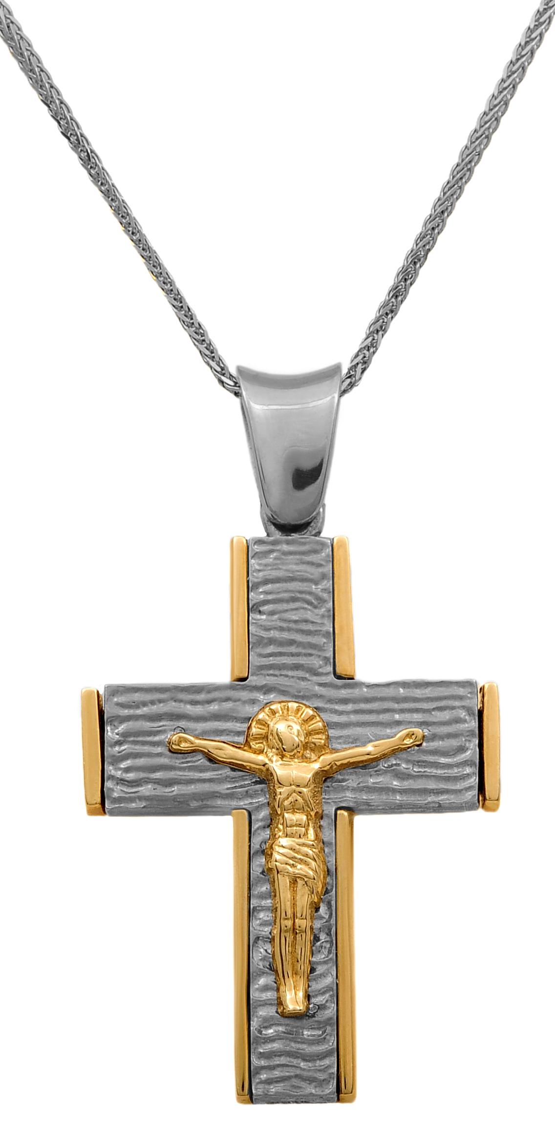 Βαπτιστικοί Σταυροί με Αλυσίδα Δίχρωμος σταυρός 14Κ με αλυσίδα 012183C Ανδρικό Χρυσός 14 Καράτια