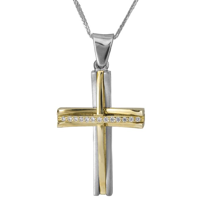 Βαπτιστικοί Σταυροί με Αλυσίδα Γυναικείος σταυρός 14Κ με καδένα 012186C Γυναικείο Χρυσός 14 Καράτια