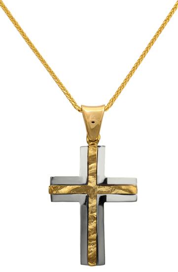 Βαπτιστικοί Σταυροί με Αλυσίδα Σταυρός δίχρωμος 14Κ με καδένα 012293C Ανδρικό Χρυσός 14 Καράτια