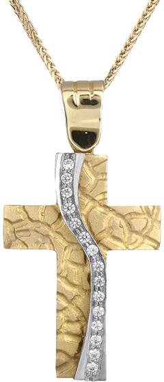 Βαπτιστικοί Σταυροί με Αλυσίδα Γυναικείος σταυρός C012427 012427C Γυναικείο Χρυσός 14 Καράτια