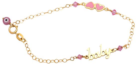 Παιδικό βραχιόλι 14Κ 012468 Χρυσός 14 Καράτια