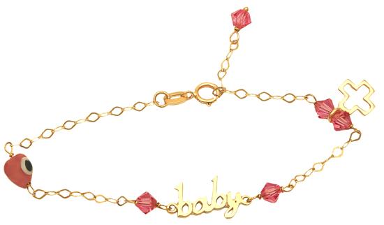 Βραχιόλι παιδικό χρυσό 14Κ 012469 Χρυσός 14 Καράτια