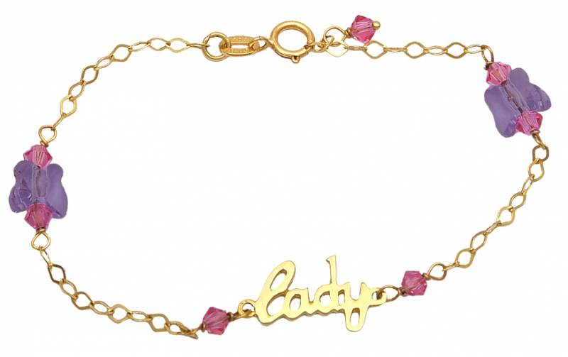 Χρυσό βαχιόλι Κ14 012471 Χρυσός 14 Καράτια