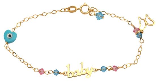 Παιδικό βραχιόλι 14Κ 012472 Χρυσός 14 Καράτια