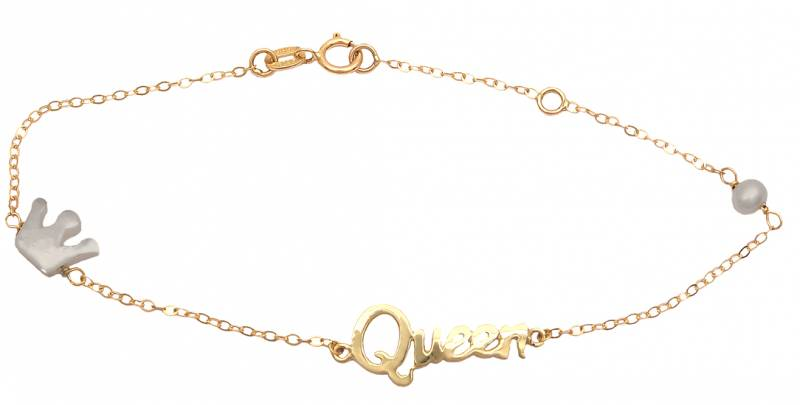 Βραχιόλι παιδικό χρυσό 14Κ 012476 Χρυσός 14 Καράτια